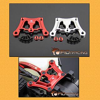 Losi DBXL Front Top Chassis Plate  Silver by FID