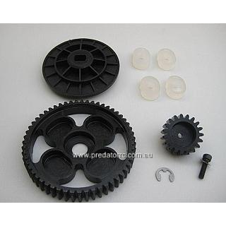 Spur Gear & Pinion Steel 16/58 High Torque set