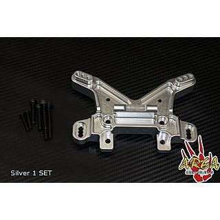 Losi DBXL REAR Shock Tower Silver Area RC XL010
