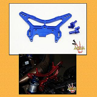 Losi 5IVE Rear Shock Tower Alloy Blue by Area