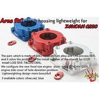 Losi G320 Clutch Housing & Shim fit 5ive DBXL by Area RC Z002